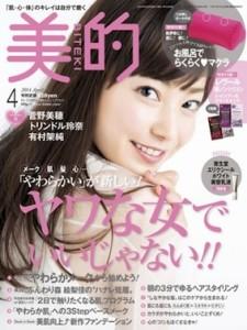 201404_magazine-403x536