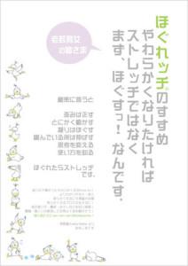 itembook